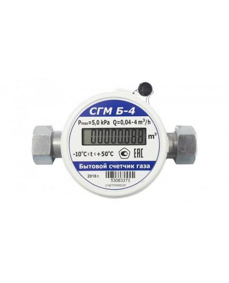 Газовый счетчик квартирный СГМ 4