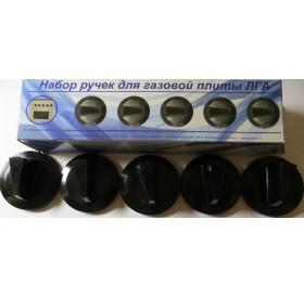 Набор ручек для газовых плит ЛГА (чёрные)