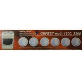 Набор ручек для газовой плиты Гефест мод. 1200, 3200 белые/коричневые