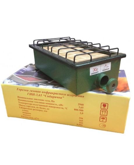 Обогреватель инфракрасный газовый Сибирячка-4 (5,8 кВт)