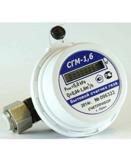 Газовый счетчик квартирный СГМ 1,6