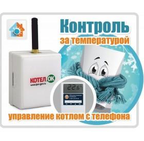 GSM термостат КОТЕЛ.ОК
