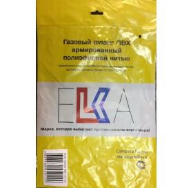 Подводка ПВХ для газа 1,5 м 1/2 г/г
